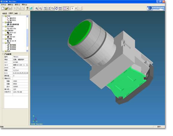 nanjing swansoft cnc simulator v6 60 dc031211 cracked bmev